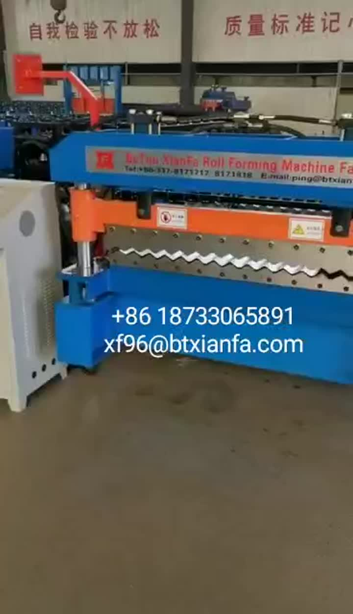 Corrugated Tile Forming Machine for Brazil