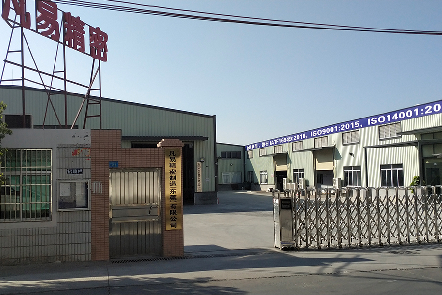 FinExpress Precision Manufacturing(Dongguan) Co., Ltd