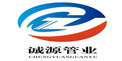 HEBEI CHENGYUAN PIPE INDUSTRY GROUP CO.,LTD