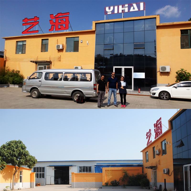 JINAN YIHAI CNC ROUTER MACHINERY CO.,LTD