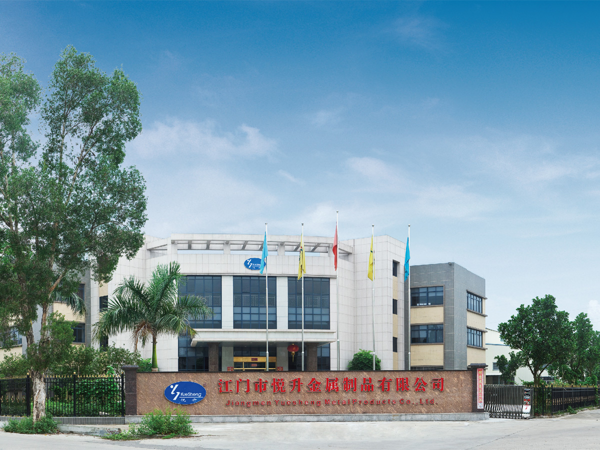 Jiangmen Yuesheng Metal Products Co., Ltd.