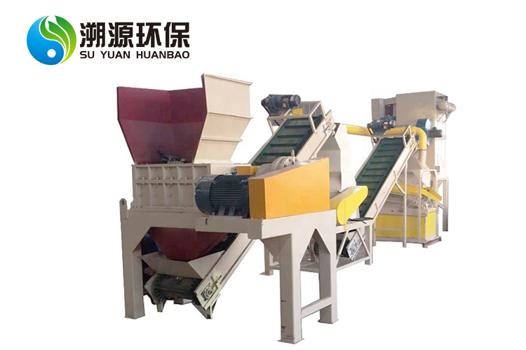 Hot Sale Copper And Aluminum Radiator Recycling Machine