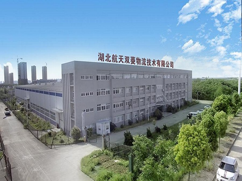 HuBei Space Double Rhombus Logistics Technology Co., Ltd.