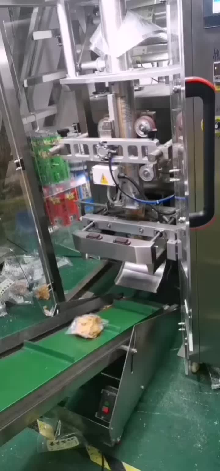 420 basic packing machine.mp4