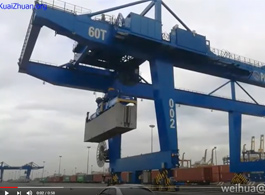 60t Container Gantry Crane