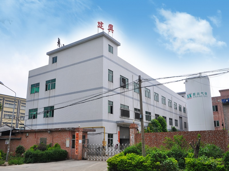 DONGGUAN JIANXING LIGHTING ELECTRIC APPLIANCES CO., LTD