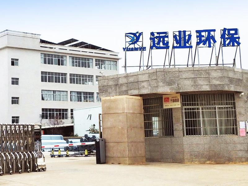 Jiangxi Yuan Ye Environmental Technology Co., LTD