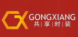 SHAOXING GONGXIANG FASHIONABLE DRESS CO.,LTD.