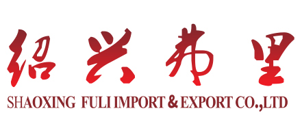 Shaoxing Fuli Import&Export Co.,Ltd