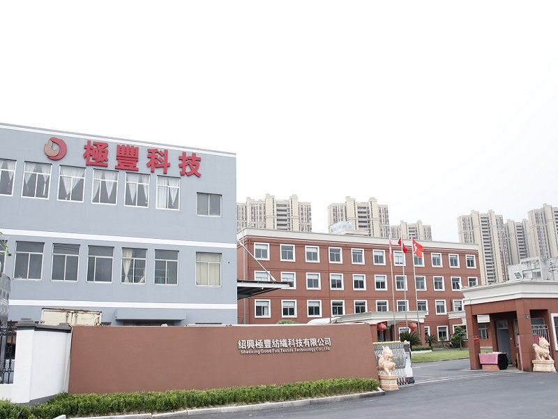 SHAOXING GOODFULL TEXTILE TECHNOLOGY CO., LTD