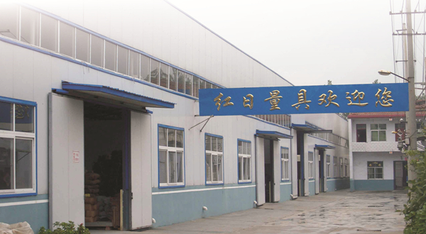 Shangqiu Hongxu Measuring Tools Co.,Ltd