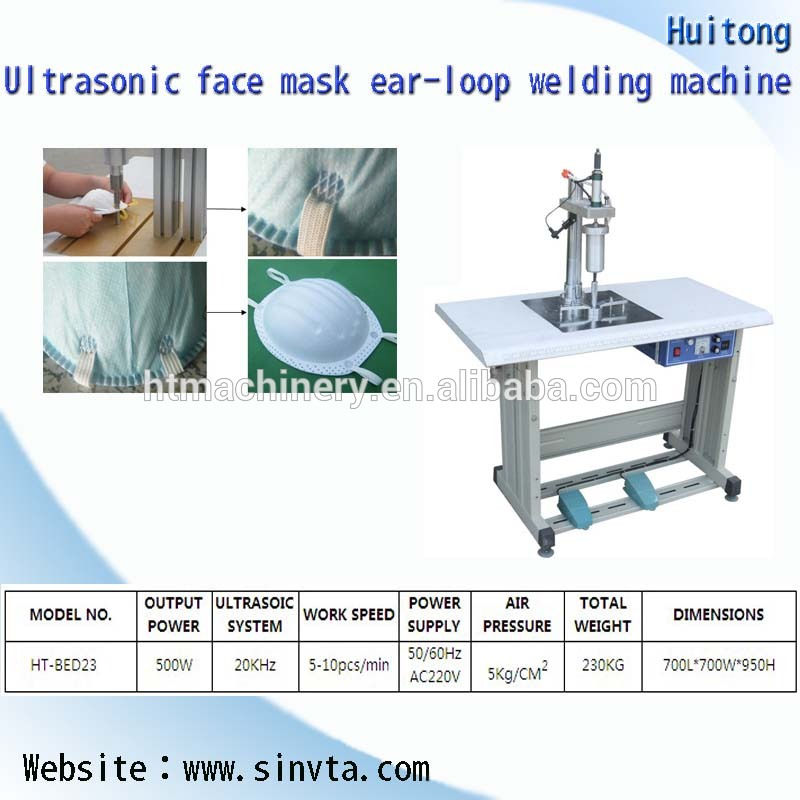 ear-loop welding machine.jpg