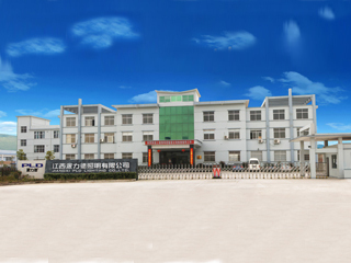 Jiangxi PLD Lighting Co.,Ltd