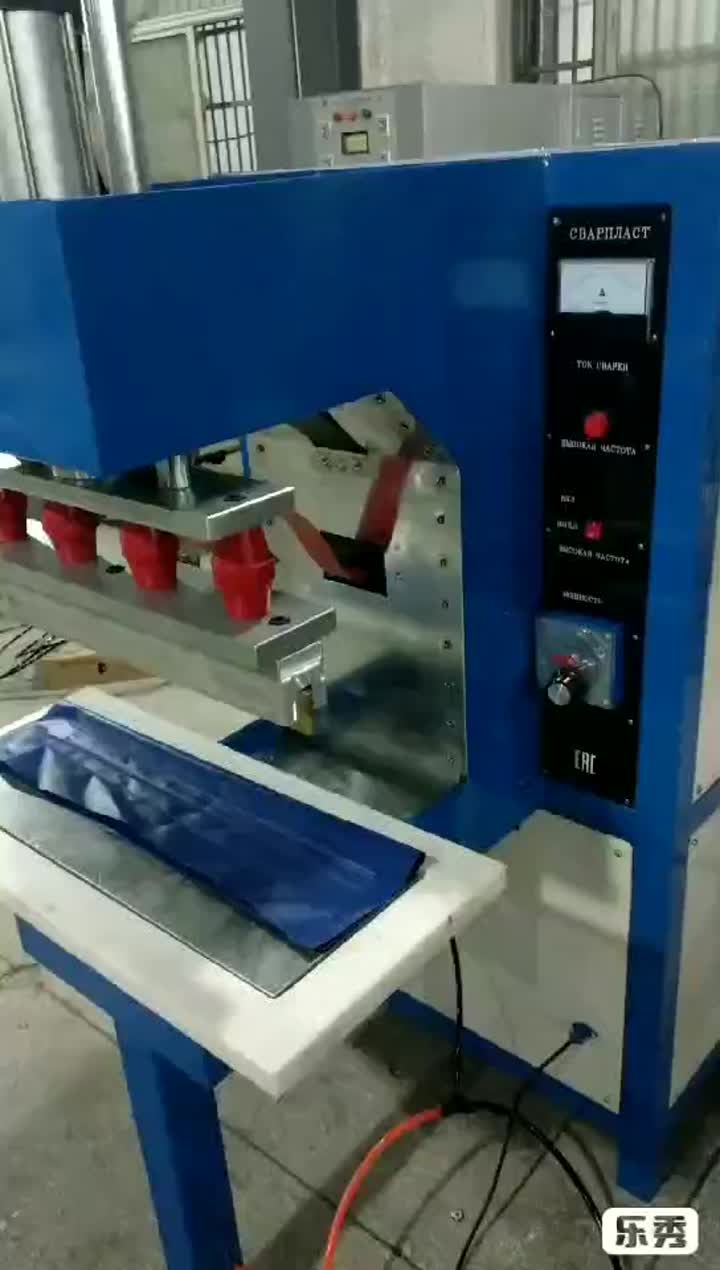 ceiling or tent high frequency welding machine.mp4