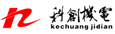 KE CHUANG EQUIPMENT(SHENZHEN)CO.,LTD.