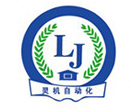 Jiangyin Lingji Automation Equipment Co., Ltd.
