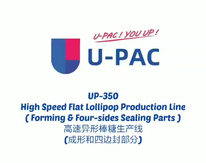 UP-350 High Speed Flat Lollipop Production Line.mp4