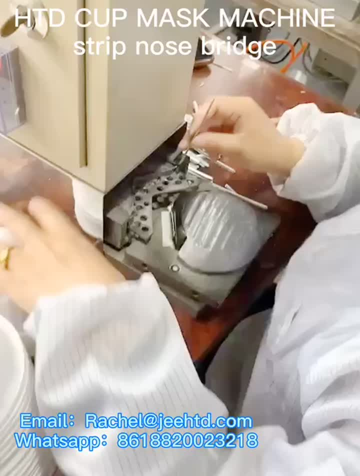 cup mask making machine