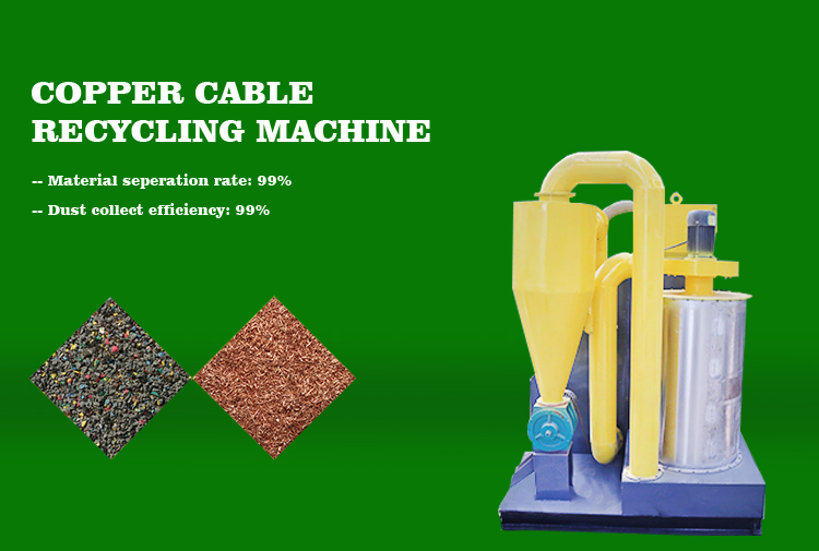 Intelligent Copper Wire Crusher Copper Rice Machine for Recycling Copper