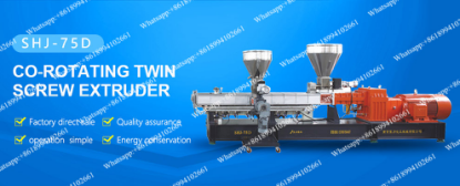 Plastic Twin Extruder