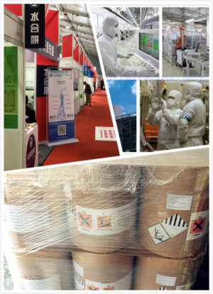 Jinan Forever Chemical Co.,Ltd on the 20th CAC with product of Hydrazine hydrate, OAP, ADC, OB-1, FP-127