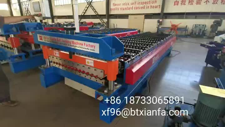 S Wave Roof Sheet Machine for Paraguay