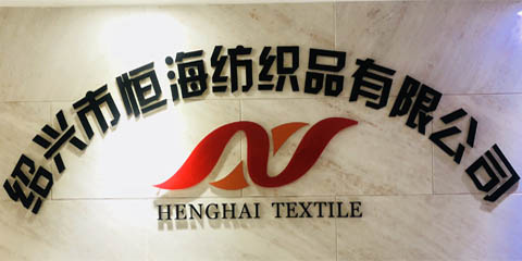 SHAOXING HENGHAI TEXTILE CO.LTD.