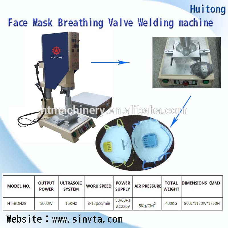 valve welding machine.jpg