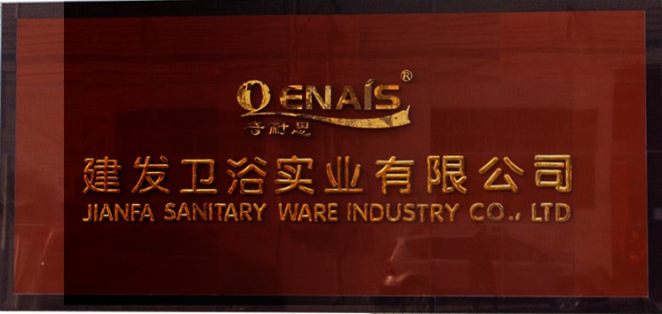 JIANFA SANITARY WARE INDUSTRY CO., LTD