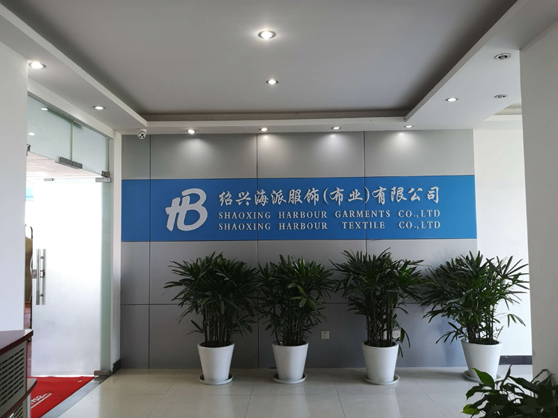 Shaoxing Harbour Textile&Garments Co., Ltd