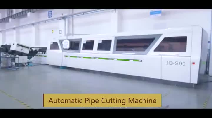 Automatic Pipe Cutting Machine  - 副本