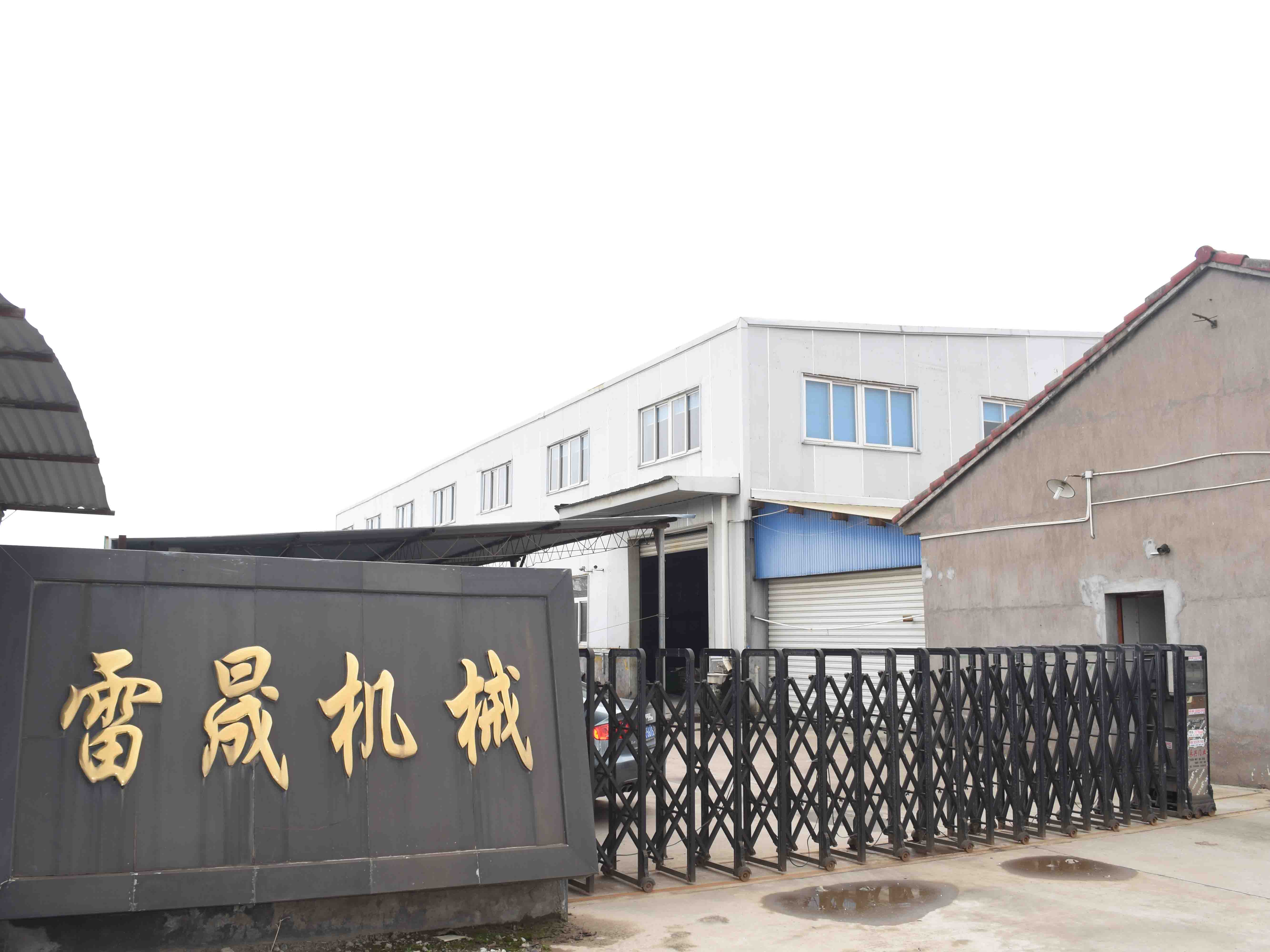 Ningbo Yinzhou Leisheng Machinery Co.,Ltd