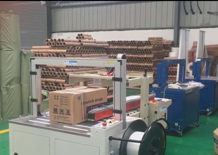 Automatic Baler Machine