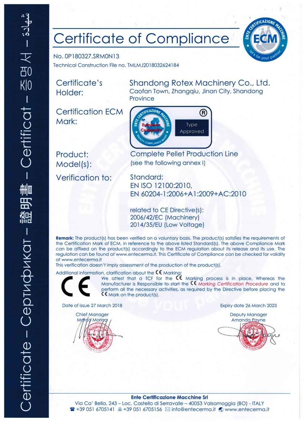 certificate of compliance