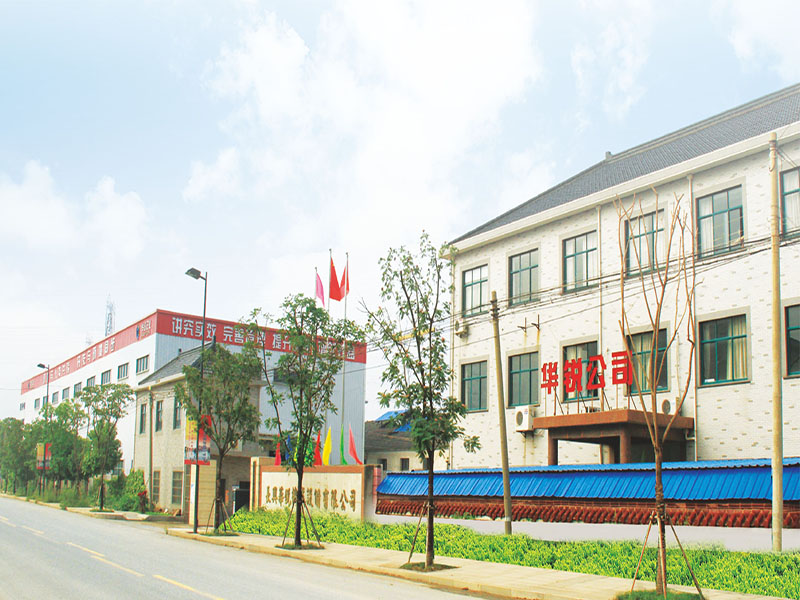 Changxing Huarui Machinery Equipmnet Co., Ltd.