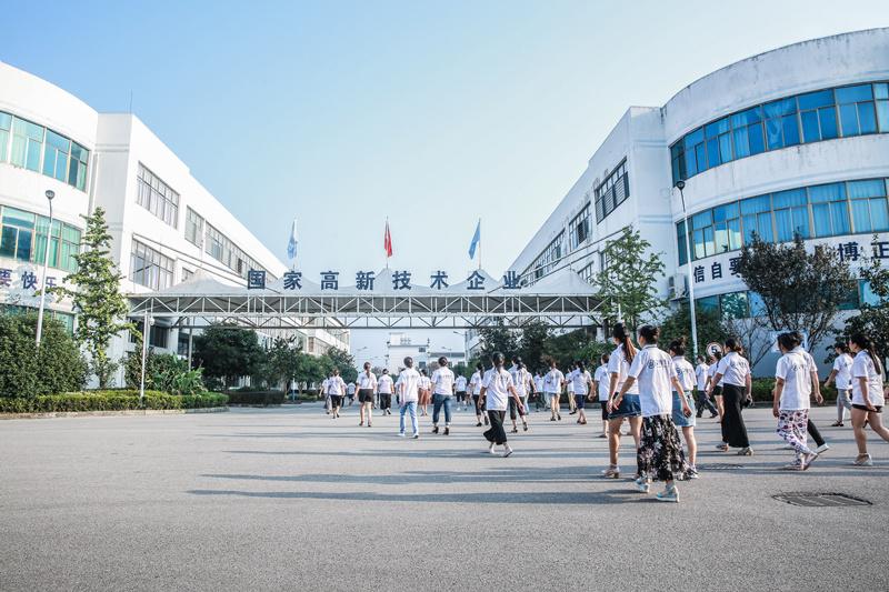 Jiangxi Zhengbo Industrial Corporation .,Ltd