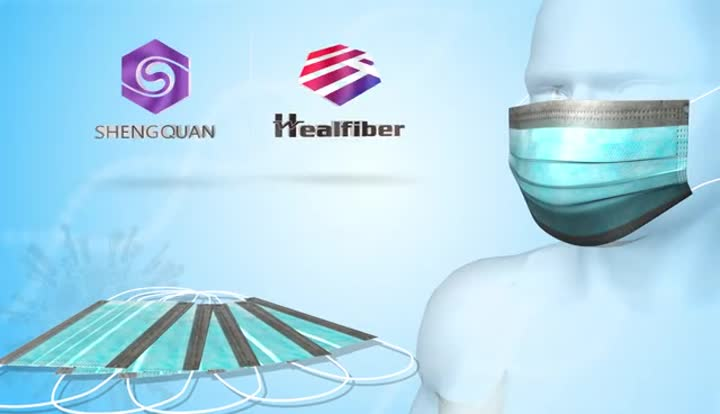 Biomass Graphene Disposable Face Mask