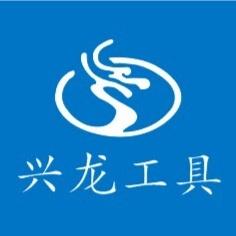 HUBEI XINGLONG Tools Co., Ltd