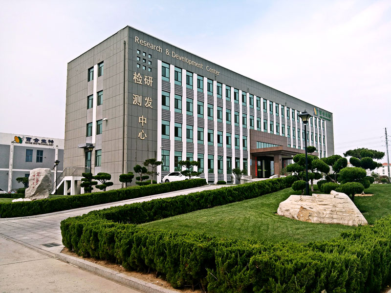 Weihai Baihe Biology Technological Co., Ltd.
