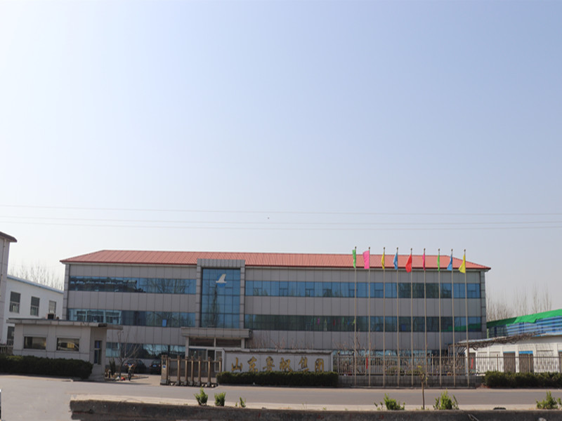 Shandong Lufan Technical Textiles Co.,LTD