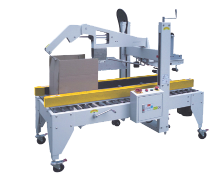 Automatic carton erector and sealer (SINOLION MACHINERY)