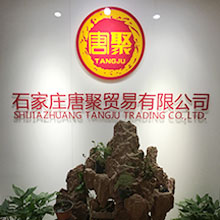 Shijiazhuang Tangju Trading Co., Ltd.