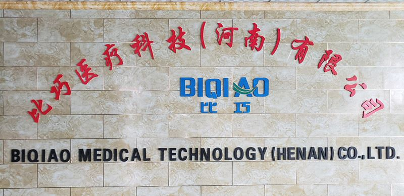 BIQIAO MEDICAL TECHNOLOGY(HENAN) CO.,LTD