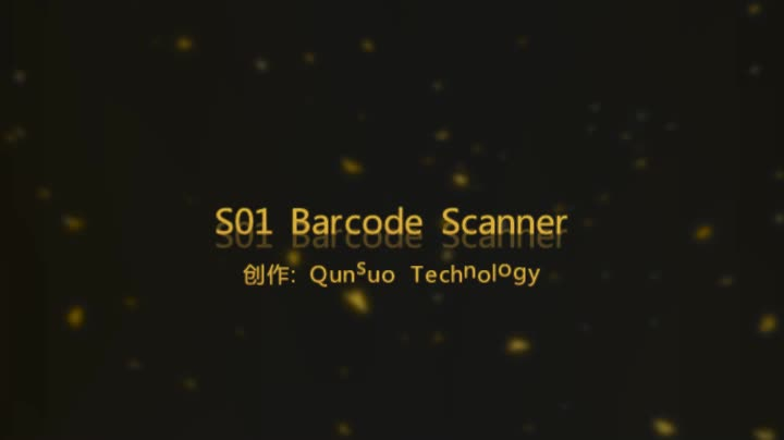 QS-S01---Portable Mini handheld barcode scanner
