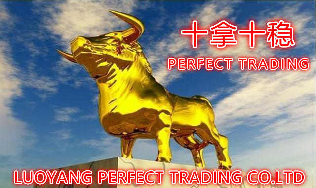 LUOYANG PERFECT TRADING CO.LTD,