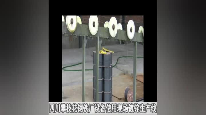 Wire Coating in Sichuan.mp4