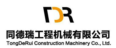 Jining Tongderui Construction Machinery Co., Ltd.