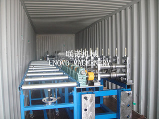 Unovo Machinery Co., Ltd.