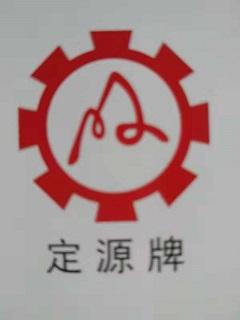 Shuangfeng County Dingyuan Machinery Manufacturing Co. Ltd..