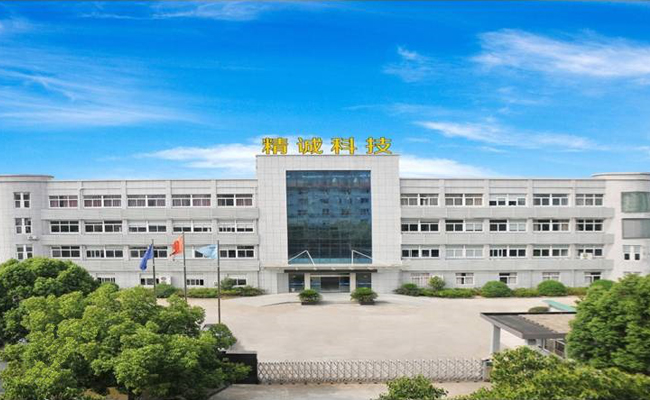 Ningbo Jingcheng Technology Co., Ltd.